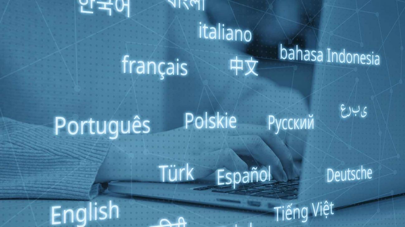 Graduatorie provinciali e di istituto certificazioni linguistiche - scuola cervantes